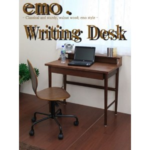 emo. Writing Desk