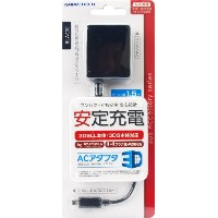 New3DS、LL/3DS、LL用充電器『ACアダプタ3D』