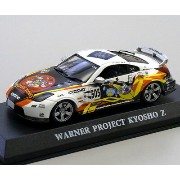 1/43scale 京商 KYOSHO J-Collection ワーナープロジェクト Kyosho Z 2010 Looney Tunes ルーニー テューンズ