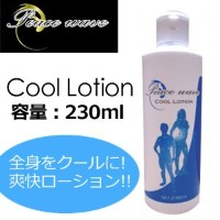 PEACE WAVE ピースウェーブ 日焼け対策 アフターケア●COOL LOTION クールローション