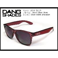 DANG SHADES LOCO Violet Clear Gloss x Clear Violet Gradation vidg00138 カラーレンズ トイサングラス