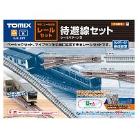 TOMIX Nゲージ レールセット 待避線セット レールパターンB 91026 鉄道模型 レールセット