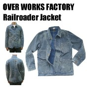 OVER WORKS FACTORY EDWIN 535637 Railroader Jacket レイルローダージャケット