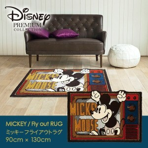 MICKEY / Fly out RUG ミッキー / フライアウトラグ 90×130cm (メーカー別送品)【防ダニ加工/耐熱加工/レッド】
