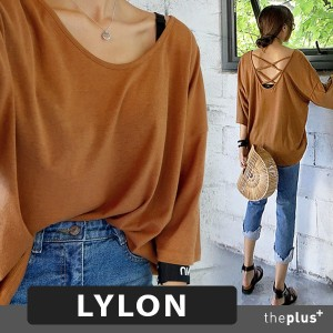 ★Lylon★ S~L ★ L~XXL ★ PLUS SIZE ★ Summer Cool Long T-shirts / back string / Dress / Loose Fit