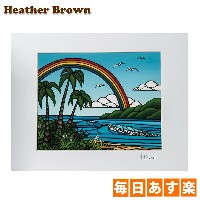 Heather Brown ヘザーブラウン Open Edition Matted Art Prints アートプリント Anuenue アヌエヌエ HB9001P