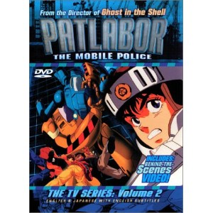 Patlabor 2: Mobile Police - TV Series [DVD] [Import]