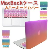 MacBook Air Pro Retina Pro15 Pro13 Touch Bar 11 12 13 15インチ Air 11 13インチ ( Mid2013 Early2014 2015...