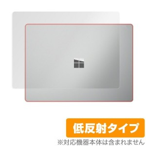 Surface Laptop 用 背面用保護フィルム 保護 フィルム OverLay Plus for Surface Laptop 天板保護シート / 裏面 保護 フィルム シート シール...
