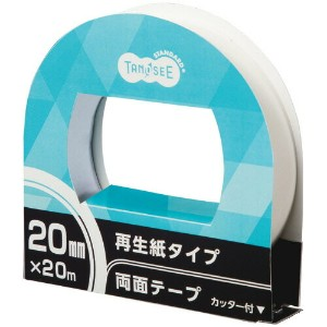 TANOSEE 再生紙両面テープ カッター付 20mm×20m 1セット(10巻)