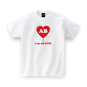 AB-TYPE(AB型)血液型 Tシャツ おもしろtシャツ 誕生日プレゼント 女性 男性 女友達 おもしろ Tシャツ プレゼント ギフト GIFTEE