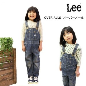 LEE キッズ オーバーオールLee【リー】【送料無料!】OVER ALLS オーバーオール【キッズ・ジュニア】90〜115cm