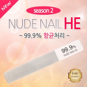 Korea Nude Nail HE 99.9% Anti-Bacterial upgrade Glass Nail Shiner Semiconductor Particle Tempered...