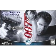 【中古】 GBA 007 Everything or Nothing(ソフト単品)