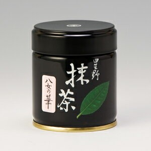 【抹茶】「八女の華」40g(薄茶)/POWDER Matcha Green Tea/Yamenohana 40g/Yame Hoshinoen