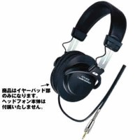 audio-technica HP-M30 [ATH-M30用交換イアパッド]