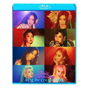 【Blu-ray】☆★少女時代 2017 BEST PV Collection★Holiday All Night Party【SNSD 少女時代 GIRLS GENERATION ブルーレイ】【メー