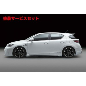 ★色番号塗装発送【LEXUS CT200h | ヴァルド】LEXUS CT200h ZWA10 Sports Line Black Bison Edition H23.1~  REAR GATE...
