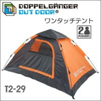 DOPPELGANGER OUTDOOR(R) ワンタッチテント T2-29