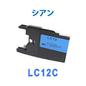 brother LC12 C 単品 LC12C (シアン) インクカートリッジ LC12-4PK DCP-J525N DCP-J925N MFC-J825N MFC-J705D MFC-J705DW...