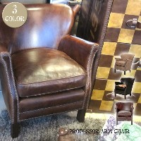 PROFESSOR ARM CHAIR(プロフェッサー アーム チェア) TIMOTHY OULTON BY HALO(ティモシー オルソン バイ ハロ) カラー(BIKER TAN...