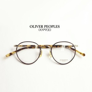 OLIVER PEOPLES/オリバーピープルズ /OP-78R/セル輪コンビボストンメガネ/度付きメガネ/伊達メガネ【05P03Dec16】