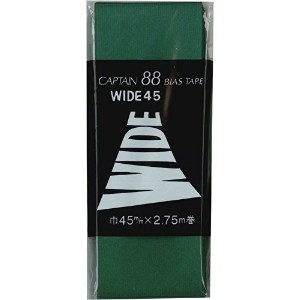 CAPTAIN88 WIDE45バイアステープ 巾45mmX2.75m巻 【COL-350】 CP6-350