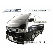 AMS/エーエムエス LUXEST luxury & exective style ノーマルボディ用フロントオーバーフェンダーセット 塗装済み品 ハイエース・レジアスエース 標準ボディ T...