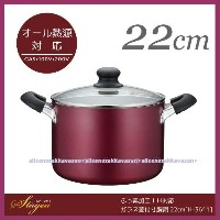 【Aフロア】ステージアふっ素加工IH対応ガラス蓋付半寸胴鍋22cm[H-3611]
