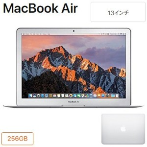 アップル 13.3インチ MacBook Air(1.8GHz Dual Core i5 / 8GB / 256GB) MQD42J/A