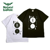 "Naturalbicycle(ナチュラルバイシクル) ""Born from bonE T""design by SHIGE-CHAN"