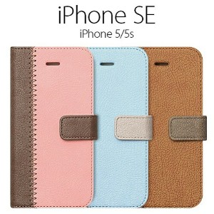 iPhone SE/5s/5 手帳型ケースiPhone5s iPhone5 iPhoneSEE-note Diary 手帳カバーZ4201i5se-Z4203i5se iphone5 s 手帳ケース...