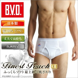 B.V.D.Finest Touch EX 天ゴムスタンダードブリーフ(3L) 【日本製】 【綿100%】 メンズ 下着 抗菌 防臭【白】 大きいサイズ メンズ 【コンビニ受取対応商品】
