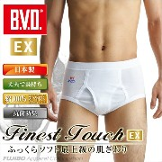 B.V.D.Finest Touch EX スパンスタンダードブリーフ(LL) 日本製 【綿100%】 メンズ 下着 抗菌 防臭【日本製】【白】 【コンビニ受取対応商品】