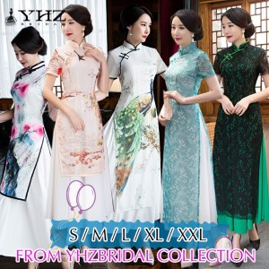 Modern A-Line  Floral Peacock Lace Embroidery Mother of Bridal Cheongsam Dress Occasion QiPao Dress
