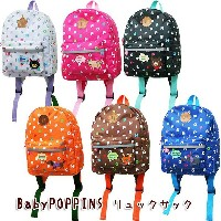 【10%OFF】BabyPOPPINSリュックサック