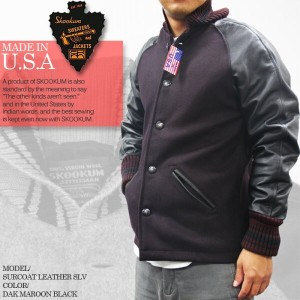 SKOOKUM SURCOAT LEATHER SLV DAK MAROON BLACK スクーカム STADIUM AWARD JACKET スタジアムジャンパー スタジャン サーコート ds-Y