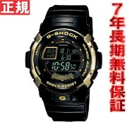 G-7700G-9JF G-SHOCK カシオ Gショック 腕時計 Treasure Gold G-7700G-9JF CASIO G-SHOCK
