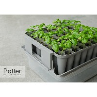 potter | Compact Plant Trainer | ポッター