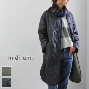 【クーポン対象外】【予約商品】 【outer】 midiumi (ミディウミ)reversible quilted long coat 2color3-770550-j【scamp】
