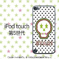 STAR!-iPodtouch5ケース