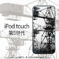 Anironbuilding-iPodtouch5ケース