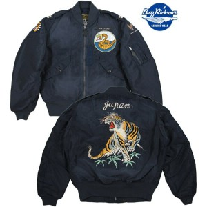 """BUZZ RICKSON'S/バズリクソンズJacket, Flying, Light Type L-2A""""SUPERIOR TOGS CORP.""""311th FTR-BOMB SQ.タイプL-2A..."""