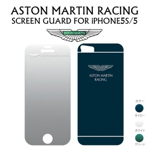 iphone5s iPhone5 両面 フィルム 液晶保護 フィルム+ 背面 フィルム アストンマーチン レーシング 公式ライセンス品 [Aston Martin 2 in 1 screen...