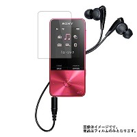 Sony Walkman NW-S315 NW-S310シリーズ 用 液晶保護フィルム 防指紋(クリア)タイプ