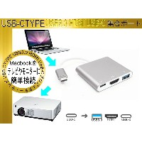 USB-C DisplayPort to USB3.0/HDMI/USB-C 変換アダプタ  Macbook Pro/iMac/Macbook