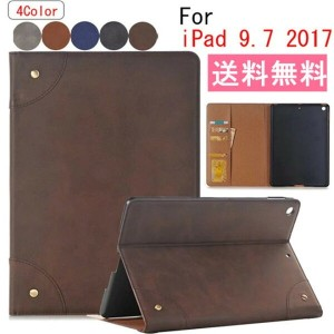新型 iPad 9.7 2017ケース 9.7インチケース iPad mini1/2/3/iPad mini4/iPad 2/3/4/iPad Air/iPad Air2/iPad pro9.7...