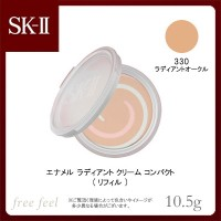 SK-II エスケーツー COLOR クリア ビューティ エナメル ラディアント クリーム コンパクト 330 ラディアント オークル リフィル(詰め替え用)