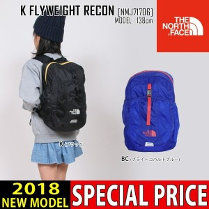 THE NORTH FACE ノースフェイス キッズ リュック K FLYWEIGHT RECON バッグ NMJ71706 キッズ 子供