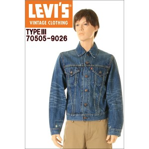 LEVIS VINTAGE CLOTHING 1967 70505-9026 リーバイス ヴィンテージクロージング TIPE MADE IN USA【米国製 新品 3rd デニムジャケット Type...